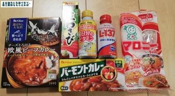 ハウス食品 優待内容02 201909