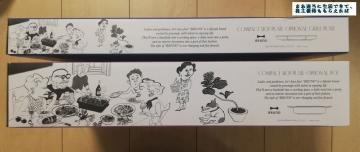イデアインターナショナル インテリア雑貨09 201906