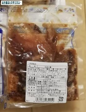 JFLA HD 牛丼の具03 201909