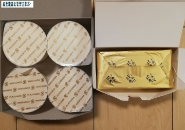 JFLA 九州生乳アイスと九州そだちバター・塩バタどらセット02 201909