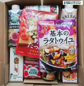 カゴメ 優待内容03 201906