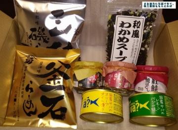 ラックランド 釜石グルメ丸ごと食べ尽くしセット クーポン利用01 201909
