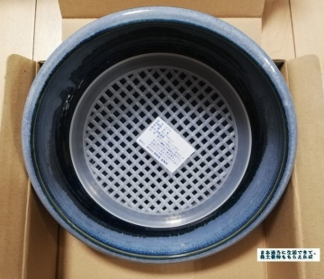 SHO-BI 美濃焼 清流盛鉢スノコ付01 201909