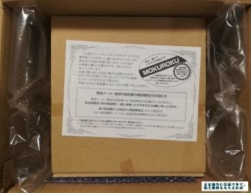 SHO-BI 美濃焼 清流盛鉢スノコ付03 201909
