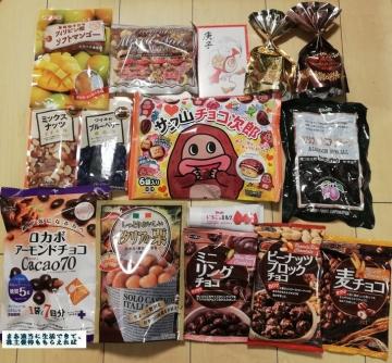 正栄食品工業 優待内容02 201910