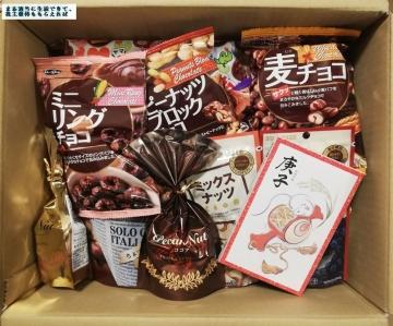 正栄食品工業 優待内容03 201910