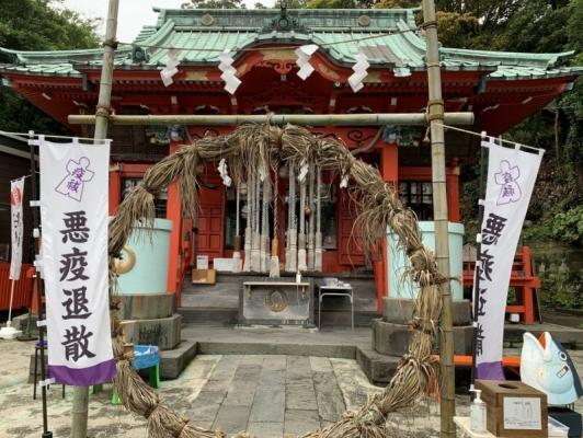 海南神社2020 2
