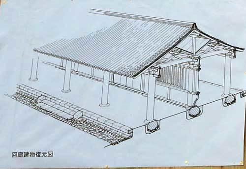 191006廻廊建物復元図