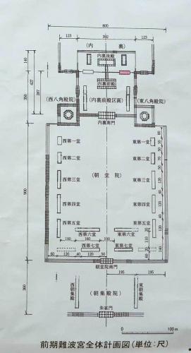 191006難波宮図
