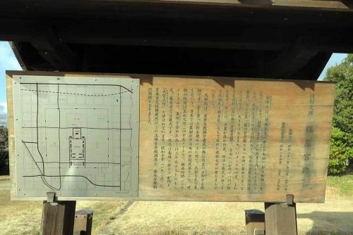 1701藤原宮跡
