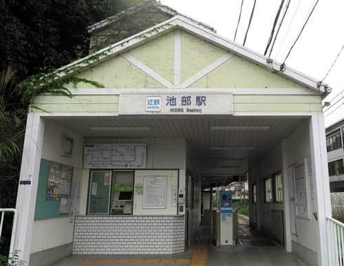 191021池部駅
