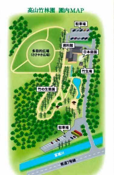 高山竹林園マップ