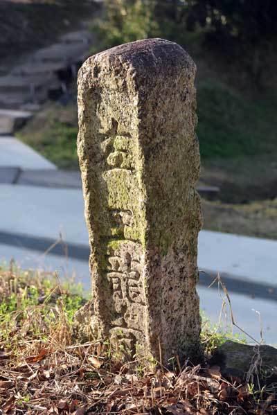191031王龍寺へ