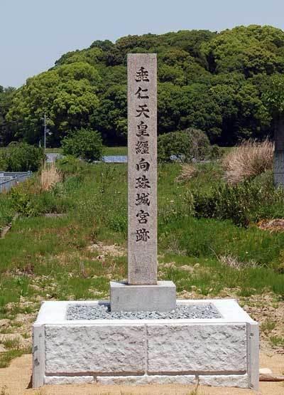 垂仁天皇宮跡碑
