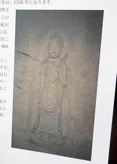 191107磨崖仏