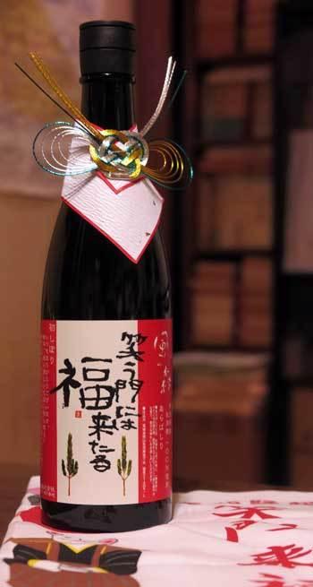 191122風の森酒