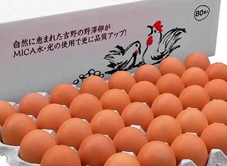 191227卵