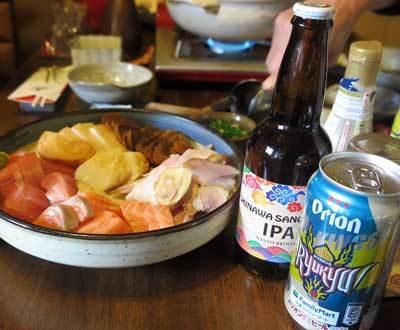 200105沖縄ビール