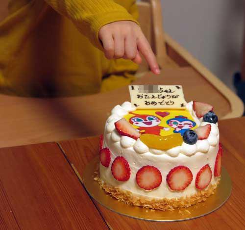 20200212ケーキ
