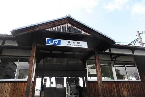 200305櫟本駅