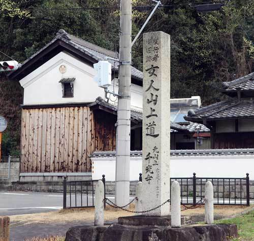 200315石碑