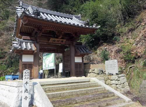 200315千光寺門
