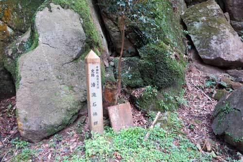 200315清滝石仏群