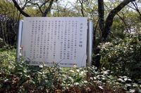 katayakesiyuisyo-s.jpg