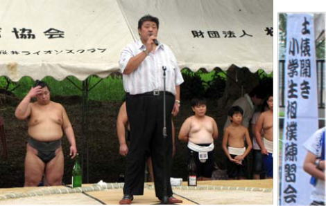 mitoizumiaisatu2.jpg