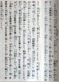 nihonsyokisuinin-s.jpg