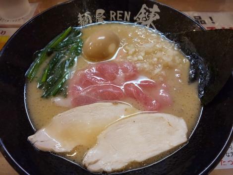 豚白湯ラーメン