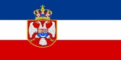 国旗:セルビア