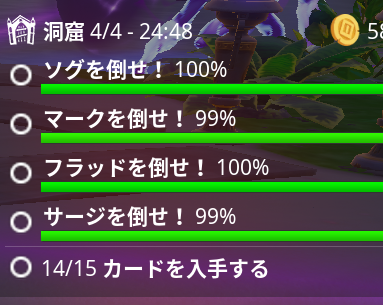 201912051607138a9.png