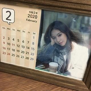アジュンの日2020021602