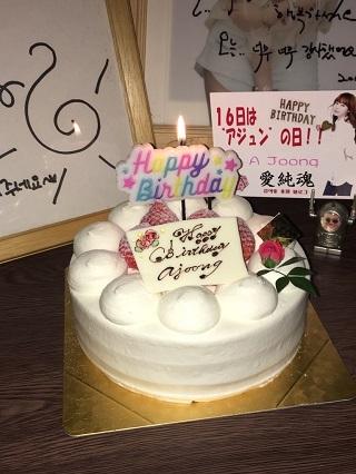 キムアジュン誕生日201905