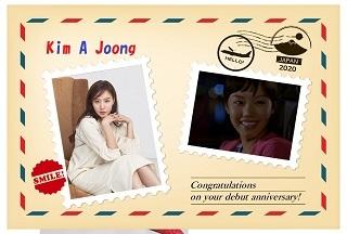 kimajoong_debutday2020-blog.jpg