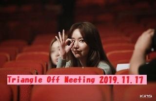 kimajoong_triangleoffmt_1117.jpg