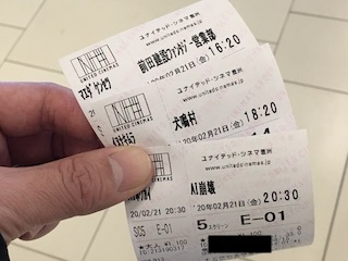 サービスデーなので3300円!