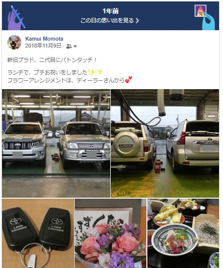 20191104熊野04-29