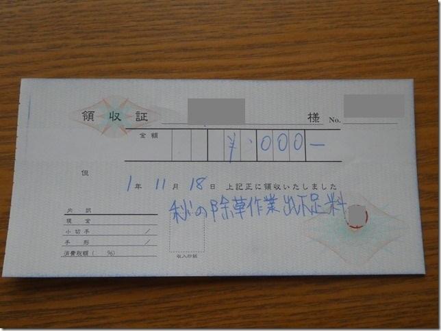 20191208ご褒美散歩-27