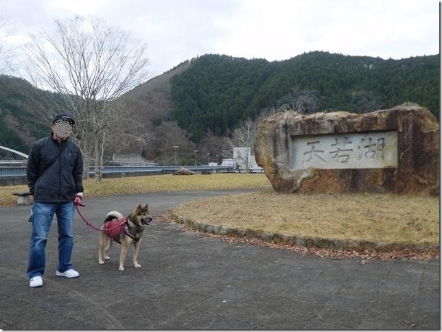 20191215ダム散歩京都03-01