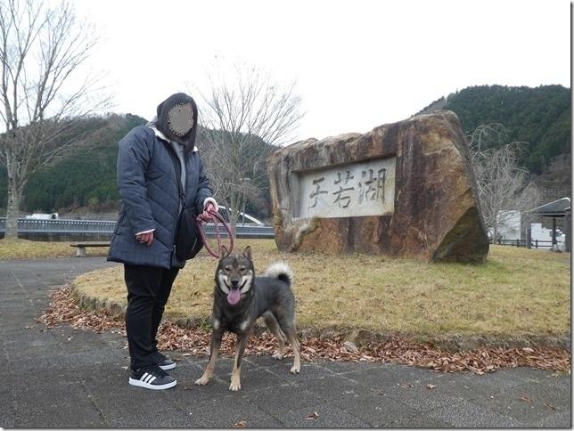 20191215ダム散歩京都03-03