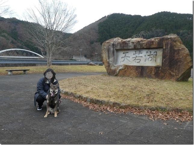 20191215ダム散歩京都03-04