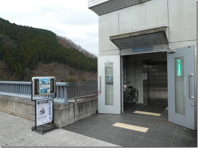 20191215ダム散歩京都04-01