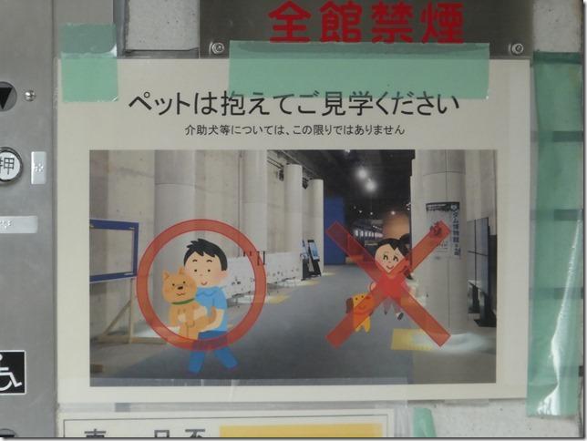 20191215ダム散歩京都04-02