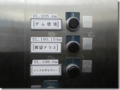 20191215ダム散歩京都04-03