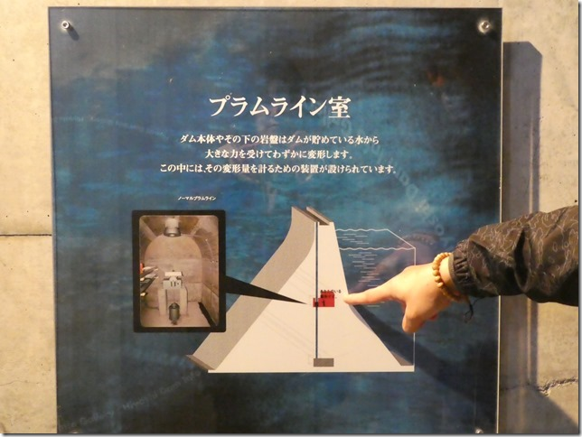 20191215ダム散歩京都04-09