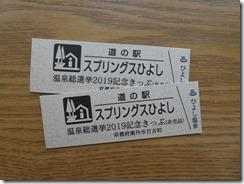 20191215ダム散歩京都04-21