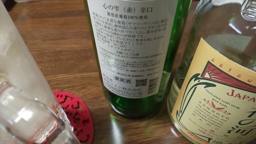 くるくる (9)