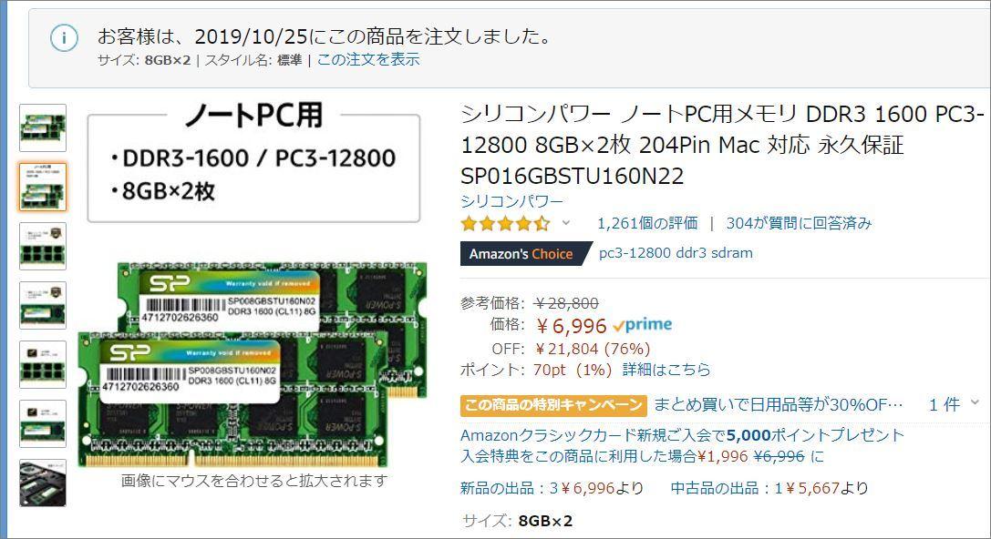 16GB.jpg
